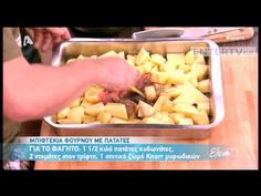 Greek Recipes, Macaroni And Cheese, Good Food, Chicken, Meat, Cooking, Ethnic Recipes, Youtube, Sunday