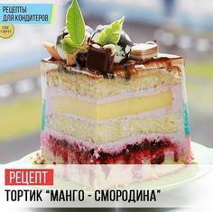 Cake Recipes, Dessert Recipes, Torte Cake, Just Cakes, Tiramisu, Cheesecake, Food And Drink, Cooking Recipes, Pudding