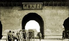 How China looked like 100 years ago
