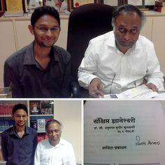 Amazing 30 minutes of my life…   Got a chance to meet the living legend himself, Dr. Vijay Bhatkar Ji, a man who invented India's first super computer, 'Param'. His thoughts regarding god, belief and social responsibility changed my views. He appreciated my collection and blessed me with the 'Dnyaneshwari' and his autograph.   Such moments help me to be a better person, a better son of my parents and of my Bharat Maa. Thank you Sir. It's an honor to be there in your personal friend list.