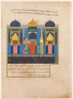 "Miniature from a copy of al-Sarai's Nahj al-Faradis (The Paths of Paradise). ""The Prophet Muhammad at the Gates of Paradise"" (verso) Iran, Herat; c. 1465. The David Collection, Copenhagen."