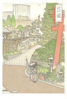 JP-384183 from Japan #postcrossing #Japan #Yamaguchi Akira
