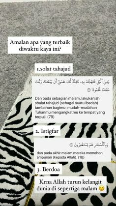 Muslim Quotes, Religious Quotes, Islamic Inspirational Quotes, Animal Print Rug, Typo, Instagram, Design, Drawings, Draw