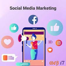 At Webi7, We Provide Enriching full-service Digital Marketing Strategies for start-up companies, services includes Search Engine Optimization (ON & OFF-page SEO), search engine advertising (PPC, CPC, CPA, ECPC & CPM), B2B & B2C social media marketing (Linkedin, Facebook & Instagram Ads) Mobile & E-mail Marketing etc... Viral Marketing, Marketing Goals, Digital Marketing Strategy, Digital Marketing Services, Facebook Marketing, Social Media Marketing, Marketing Strategies, Mail Marketing, Microsoft Advertising