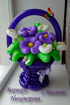 Birthday Balloon Decorations, Flower Decorations, Ballon Flowers, Balloon Animals, Balloon Bouquet, Art Party, Distortion, Floral Bouquets, Party Time