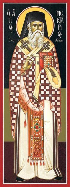 ΑΓΙΟΓΡΑΦΙΑ-ΜΕΛΕΤΕΣ: Άγιος Νεκτάριος Επίσκοπος Πενταπόλεως, ο έν Αιγίνη, ο Θαυματουργός, Sv. Nektarios Aiginský