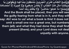 Quote from the Holy Quran, Surat Al-Kahf (The Cave) - سورة الكهف    '18,49'