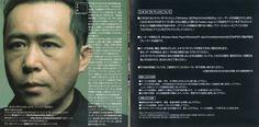 susumu hirasawa - Google 検索