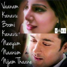 Naan un aruginile Love Lyrics Quotes, First Love Quotes, Film Quotes, Best Quotes, New Album Song, Album Songs, Tamil Songs Lyrics, Music Lyrics, Surya Actor