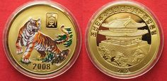 2008 Nordkorea NORTH KOREA 20 Won 2008 Lunar YEAR OF THE TIGER brass COLORED Proof # 94942 Proof