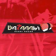 Wazaaabi - Sushi House - Plaza Peninsula Av Bonampak sm9 , Cancún, 998-802-1844