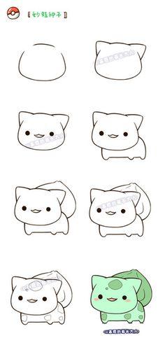 How to draw Bulbasaur! My favourite Pokemon!