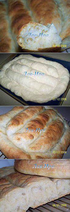 Армянский домашний хлеб «Матнакаш» : Хлеб, батоны, багеты, чиабатта