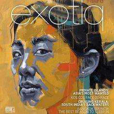 Excited to be on the cover of the latest issue of Exotiq Thailand, now available in the very best hotels, resorts, restaurants and lounges throughout Thailand! Check out the online edition at www.exotiqthailand.com