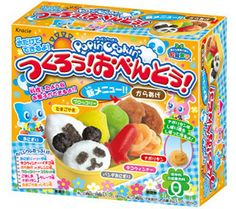 Japanese Soft Candy Making Kit Bento Lunch Style