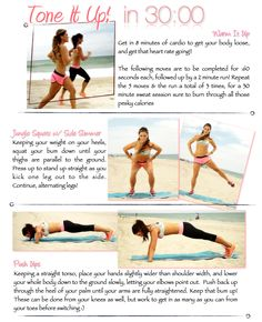Happy Tone It Up Tuesday! Workout on the beach with your toneitup.com trainers, Karena & Katrina, with this 30 minute calorie scorcher that tightens & tones all the right places, and boosts your metabolism into the night!
