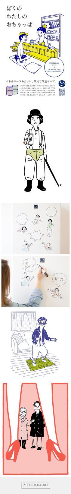 Nimura daisuke Web Artworks on tumblr - created via http://pinthemall.net