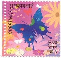 India Post      2003 - 30th October 2003:  A commemorative postage stamp on     'Greetings'