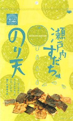 【まるか食品株式会社】のり天瀬戸内すだち味 300円(税別) ≪瀬戸内の果物・柑橘(食べ物)≫#Setouchi_brand_g_food
