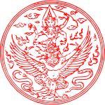 Garuda Seal of Siam (1st version)