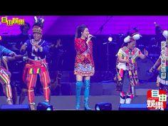 A-Lin聲納演唱會,媽媽把煎熬原唱誤認戴愛玲!
