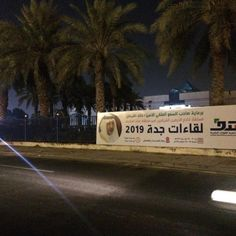 Banner Printing and Installation Services in Jeddah BS Advertising offering Banner printing and installation services. we have experienced team to implement this job