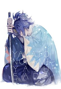 Touken ranbu * Yamato no Kami Yasusada「「とうらぶ」LOG1」/「nineo」の漫画 [pixiv]