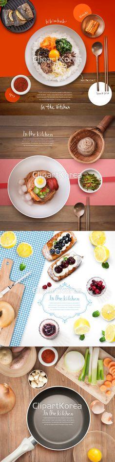 디자인소스 냉면 달걀 맛 면 면류  부추김치 비빔냉면 색 숟가락 얼음 음식 젓가락 체 하이앵글 한식 합성이미지 korean food egg taste kimchi delicious ice chopstick highangle composite design source #이미지투데이 #imagetoday #클립아트코리아 #clipartkorea #통로이미지 #tongroimages