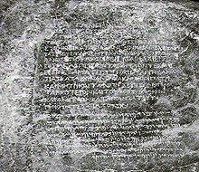 """Bilingual inscription (Greek and Aramaic) by the Indian king Ashoka, 3rd century BC at Kandahar, Afghanistan"""