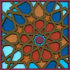 Moucharabieh Trivet by Images d'Orient Marocco Interior, Wedding Venue Decorations, Wedding Venues, Arabesque, Islamic Art, Pattern Art, Oriental, Home Decor, Geometric Patterns