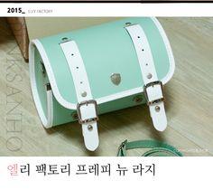 키작은여자 예쁜 카메라가방 엘리팩토리에서 구매한 프레피 뉴 라지 민트 베이직 http://goo.gl/Rj62RO