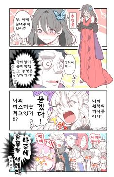 Ideas For Funny Anime Memes Manga Night Funny Art, Funny Memes, Memes Humor, Funny Happy, Funny Love, One Punch Anime, Minions, Fate Servants, Fate Anime Series