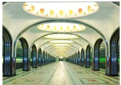 "The vestibule of the metro station ""Mayakovskaya"", 1938, Moscow, Russia."