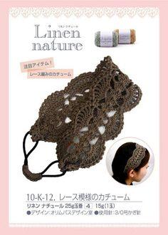 Diadema de Crochet Patron