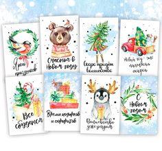 Самодельные Рождественские Открытки, Рождественские Картины, Наклейки Для Рождественских Подарков, Акварельные Открытки, Картины С Изображением Креста, Простые Поделки, Рисунки, Милые Рисунки, Рисунки Диснея