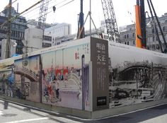 Art On Tokyo's Construction Fences Hoarding Design, Fence Art, Signage Design, Fence Design, Mural Art, The Neighbourhood, Tokyo, Restoration, Construction