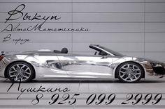 Срочный выкуп автомобилей в городе Пушкино