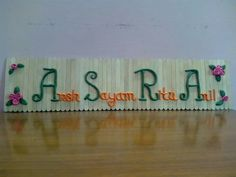 Our name plate !