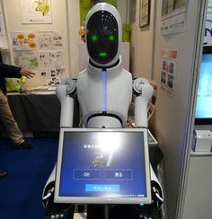 Robot Receptionists-The robot does the job of being in the front desk with the use of face recognition technology that helps it interpret the facial expression of different visitors. Medical Robots, Robotics Companies, Japanese Robot, Receptionist, Lift And Carry, The V&a, Cute Family, Facial Expressions, Bad News