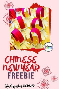 Celebrate the Chinese New Year / Lunar New Year by having your students create lanterns. This FREE printable template is all you need. Simply print onto card stock and fold in half! Perfect for having a parade in your classroom! #chineselanterns #chinesenewyear #lunarnewyear #gunghayfatchoy #diylanterns #freechinesenewyearcraft #lanterntemplate #lanterns Chinese New Year Activities, New Years Activities, Social Studies Activities, Free Activities, Holiday Activities, Classroom Freebies, Classroom Activities, Kindergarten Worksheets, In Kindergarten
