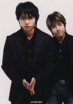 Ninomiya Kazunari, Sexy, Magnets, Actors, Guys, Celebrities, Group, Celebs, Sons