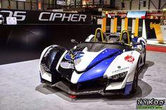 Per festeggiare il 75° anniversario la Phiaro Group ha sviluppato un nuovo veicolo, la P75 Concept Cipher, che potrebbe sfidare antagoniste...