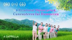 Myanmar Praise and Worship Song (ဘုရားသခင္အား သိရိွျခင္းျဖင့္ ရရိွေသာ ရလဒ္) A Cappella Praise And Worship Songs, Worship God, Praise God, Christian Films, Christian Music Videos, Devotional Songs, Gospel Music, Knowing God, Itunes