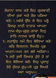 Holy Quotes, Gurbani Quotes, Study Quotes, Religious Quotes, Spiritual Quotes, Good Mood Quotes, Sikhism Religion, Enlightenment Quotes, Guru Granth Sahib Quotes