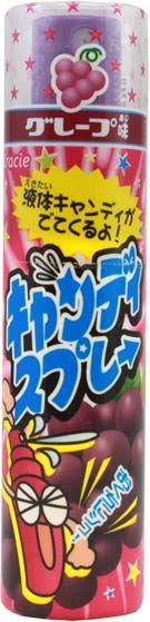 Kracie Candy Spray — Grape Flavor $2.20 http://thingsfromjapan.net/kracie-candy-spray-grape-flavor/ #Japanese candy #Japanese snack #delicious Japanese snack