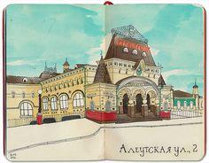 Вокзал Владивостока