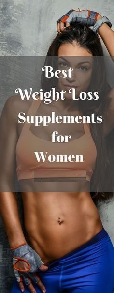 Read more about the best weight loss supplements for women in 2018 which can help you lose those extra pounds that worry you.