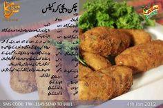 Chicken crokates Cooking Recipes In Urdu, Chef Recipes, Spicy Sausage Pasta, Ramzan Recipe, Masala Tv Recipe, Pakistani Dishes, Urdu Recipe, Cutlets Recipes