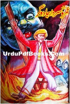 Umro Aur Sardar Jadugar By Mazhar Kaleem Fiction Stories For Kids, English Books Pdf, Urdu Stories, Urdu Novels, Free Ebooks, Reading Online, Artworks, Fictional Characters, Fantasy Characters