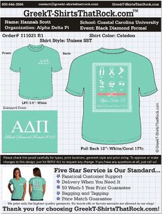 SO CUTE Alpha Delta Pi Formal shirt! ;) http://www.greekt-shirtsthatrock.com/